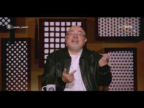 """خالد الجندي يهاجم فيلم """"الضيف"""" ويتعجب من عدم اعتراض الأزهر"""