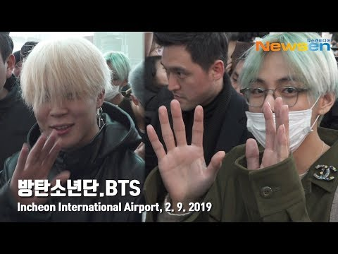 [NEWSEN] 방탄소년단(BTS), 아미들의 자랑 '그래미' 접수하러 가요 [뉴스엔TV] @IncheonAirport_190209