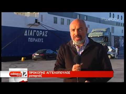 Συνεχίζεται η προσπάθεια αποσυμφόρησης των νησιών | 05/11/2019 | ΕΡΤ