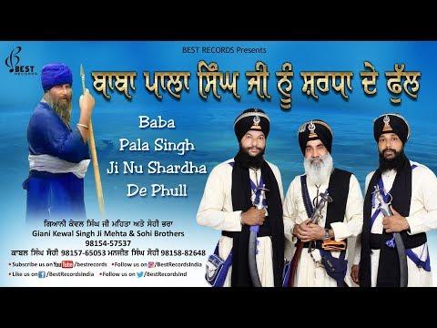 Video Baba Pala Singh Ji ● Kewal Singh Mehta and Sohi Brothers ● Latest Kavishri 2018 ● Best Records download in MP3, 3GP, MP4, WEBM, AVI, FLV January 2017