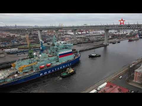Атомный ледокол «Арктика» вышел на ходовые испытания
