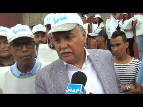 حزب التقدم والاشتراكية يطلق حملته الانتخابية بمدينة تمارة