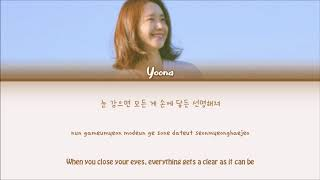 Yoona (윤아) X Lee Sang Soon (이상순) – To You (너에게) | COLOR CODED LYRICS (HAN/ROM/ENG)