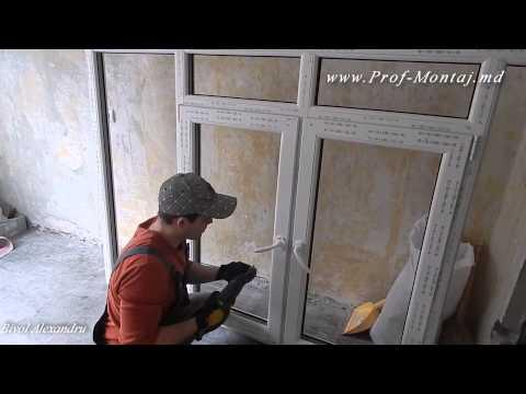 Монтаж ПВХ-окон на пластины
