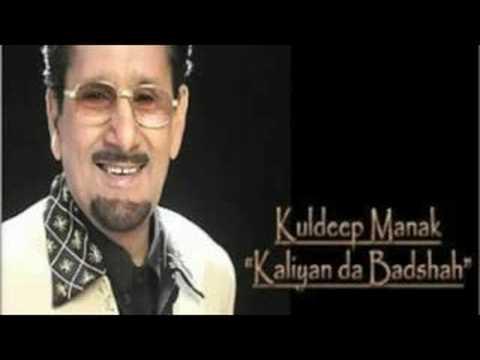 Sarwan Bacha By Kuldeep Manak