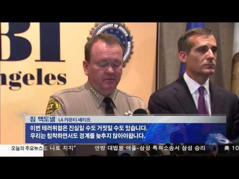 메트로 전철역 폭탄 위협 비상 12.06.16 KBS America News