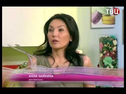 Анна Чайкина - эксперт программы \