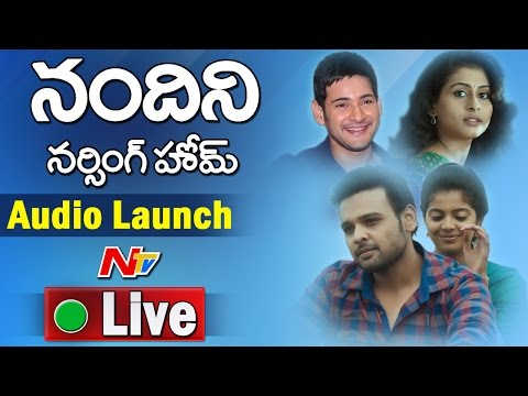 Nandini Nursing Home Movie Audio Launch ||Nawin Vijay Krishna, Nithya