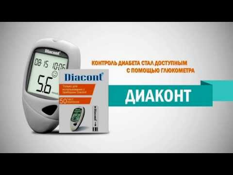Youtube-видео: Глюкометр Диаконт (Diacont)