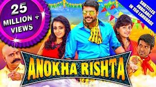 Video Anokha Rishta (Sakalakala Vallavan) 2018 New Released Hindi Dubbed Full Movie | Jayam Ravi, Trisha MP3, 3GP, MP4, WEBM, AVI, FLV Oktober 2018
