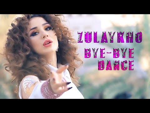 Шоу-балет Тадж - Бай-Бай (Зулайхо) (Клипхои Точики 2017)