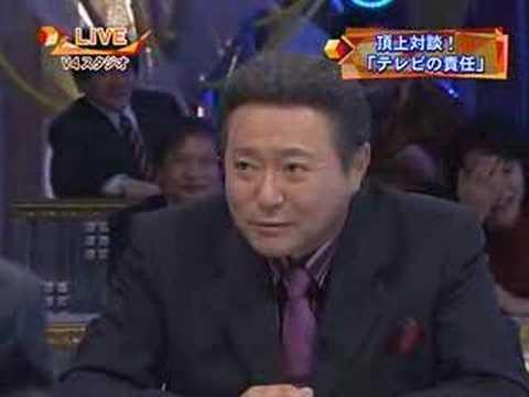 「爆笑問題・太田光が小倉智昭のカツラをネタにしちゃったよ。」のイメージ