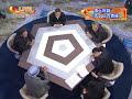 爆笑問題・太田光が小倉智昭のカツラをネタにしちゃったよ。のサムネイル3
