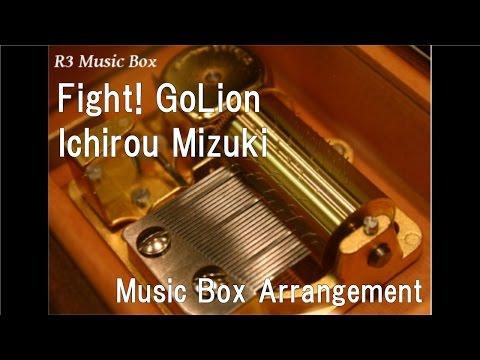 Fight! GoLion/Ichirou Mizuki [Music Box] (Anime