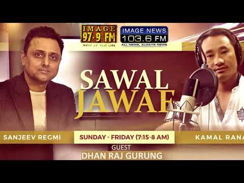 (Sawal Jawaf with Dhanraj Gurung | धनराज गुरुङ  - Magh 17 - Duration: 35 minutes.)
