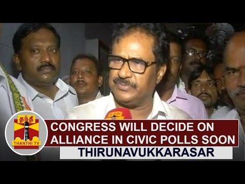 Congress-to-decide-on-alliance-after-consulting-Senior-Leaders-Thirunavukkarasar-Thanthi-TV