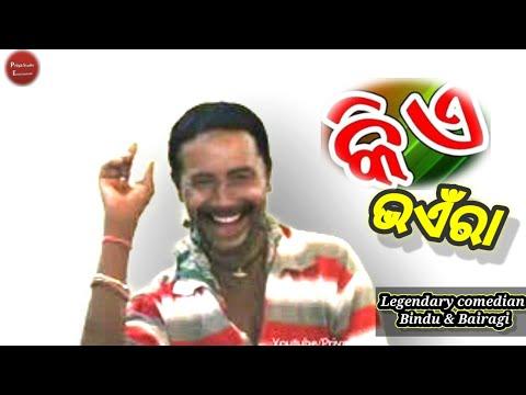 Video Kie Bhayenra dekha maja - Bindu Bairagi Blockbuster comedy download in MP3, 3GP, MP4, WEBM, AVI, FLV January 2017