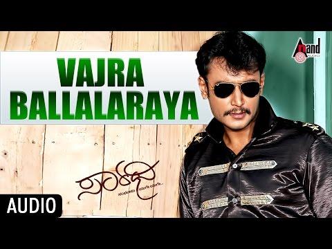 Saarathee | Vajra Ballalaraya Photo Video Song | Darshan | Deepa Sannidhi  | Kannada Audio Song