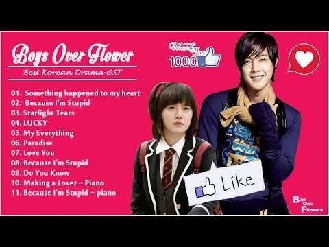 [ALBUM] Boys Over Flower OST [Full SoundTrack] 🍀 韓国ドラマ「花より男子」OST Hit