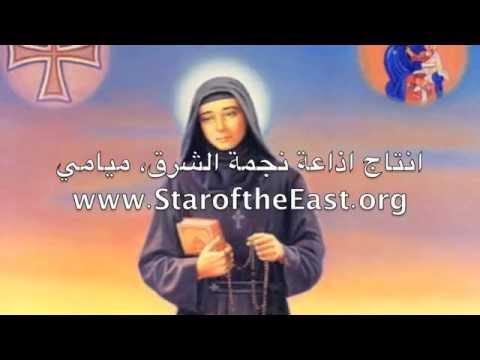 Life of Saint Rafka   حياة القديسة رفقا