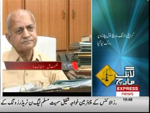 Video Jhamat Jethanand Advocate interview with Express News download in MP3, 3GP, MP4, WEBM, AVI, FLV January 2017
