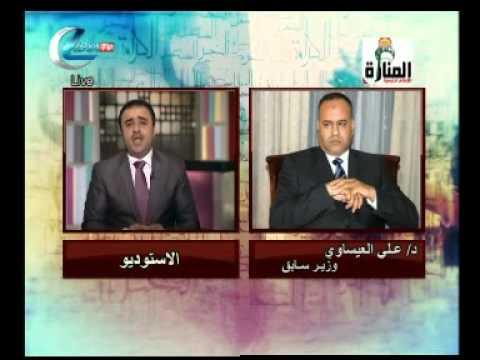 تعليق د. علي العيساوي على اتهامه في قضية عبدالفتاح يونس