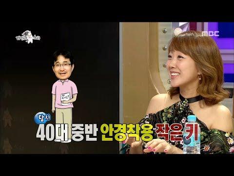 [RADIO STAR] 라디오스타 -   High Kick a cast full account is seominjeong! 20170726 - Thời lượng: 2 phút, 48 giây.