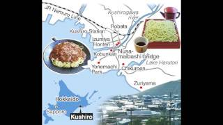 Kushiro Japan  city photos : Kushiro cuisine in The Japan News