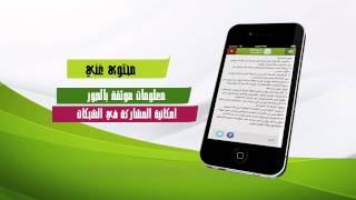 الدفاع المدني 998 YouTube video