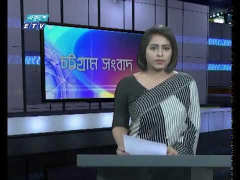 06 PM News || সন্ধ্যা ০৬ টার সংবাদ || 04 April 2020 || ETV News