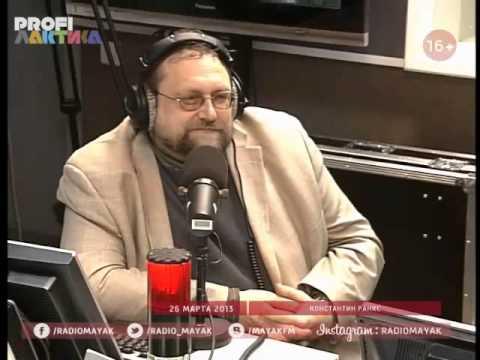 Константин Ранкс - DomaVideo.Ru