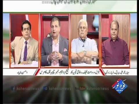Pakistan Ki Awaaz 17 08 2016