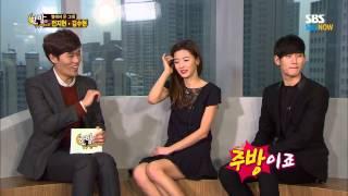 Video SBS [한밤의TV연예] - '별에서 온 그대' 팀의 배우들을 만나다 MP3, 3GP, MP4, WEBM, AVI, FLV Maret 2018