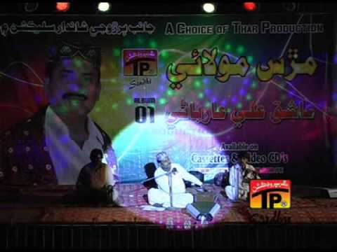 Video Munsan Yaari Khatam | Ashiq Ali Arbani | Album 1 | Best Sindhi Songs | Thar Production download in MP3, 3GP, MP4, WEBM, AVI, FLV January 2017