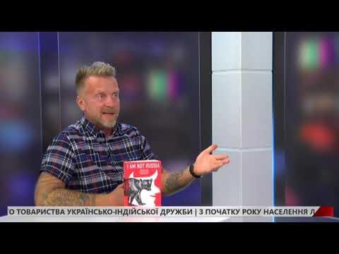 ЛГБТ-світ перетворився на тоталітарну секту, – Антін Мухарський (відео)