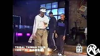 Mr. Wiggles – Taiwan Tribal Tour 1999