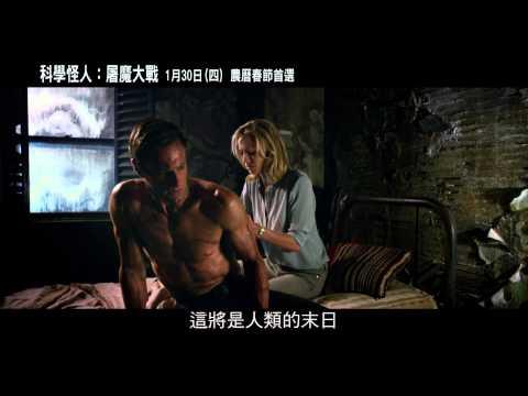 【科學怪人 屠魔大戰】正式預告 開春首部英雄史詩鉅作 2014.1.30   正邪對決!