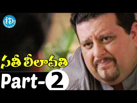 Sathi Leelavathi Full Movie Part 2 || Shilpa Shetty, Manoj Bajpai || Anu Malik