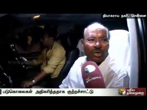 More-than-9-000-murders-during-Jayalalithaas-regime-says-PMK-leader-Ramadoss