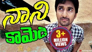 Nani Comedy Scenes   Telugu Jabardasth Comedy Scenes   2016