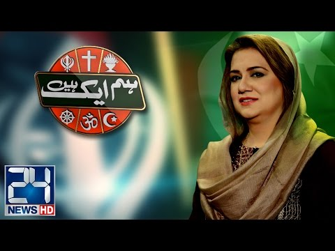 Hum Ek Hain, 13 May, 2017