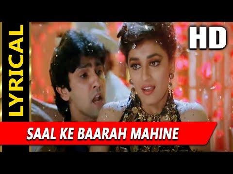 Saal Ke Baarah Mahine With Lyrics | Kavita Krishnamurthy, Udit Narayan | Phool Songs | Madhuri Dixit