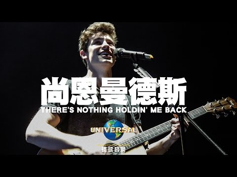 There's Nothing Holdin' Me Back Asian Exclusive Promotional Version