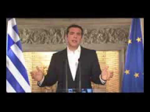 Διάγγελμα για τη συμφωνία με την πΓΔΜ