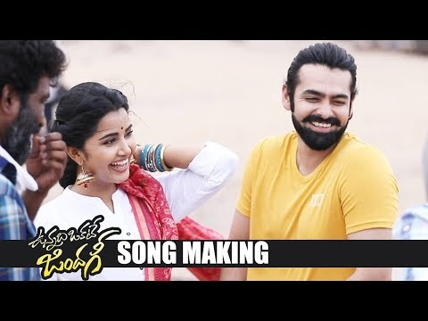 Vunnadhi Okate Zindagi Movie Making | Rayyi Rayyi Mantu Song Making | Ram | Anupama