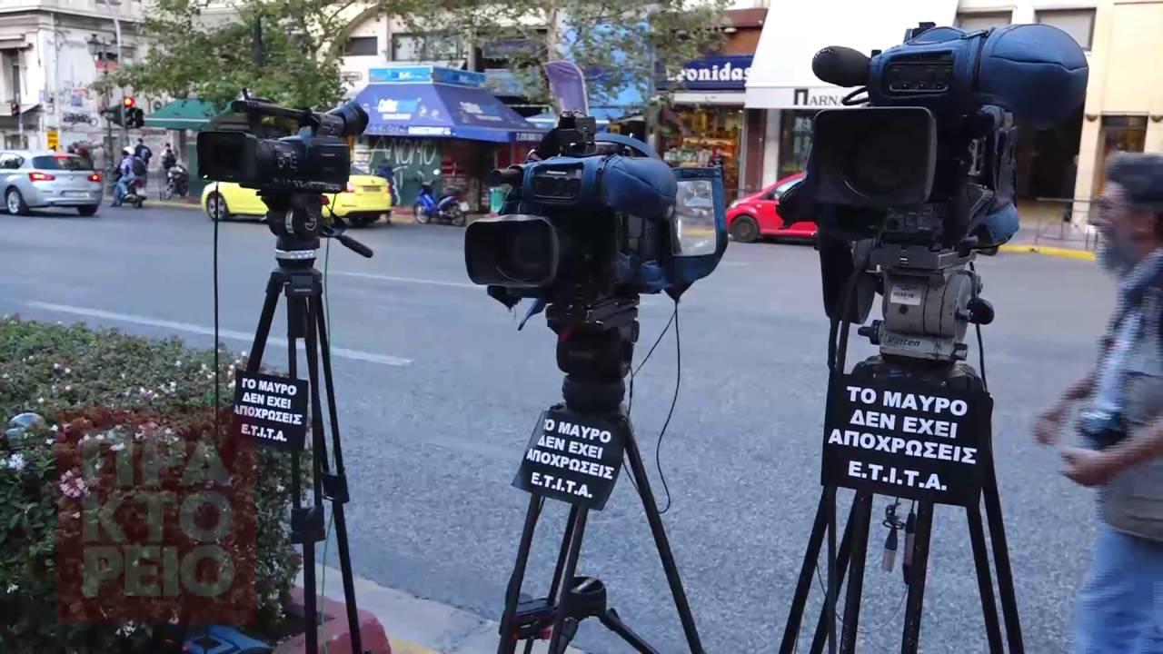Η τρίτη και κρίσιμη διάσκεψη του ΣτΕ για τις τηλεοπτικές άδειες, με δύο απουσίες δικαστών