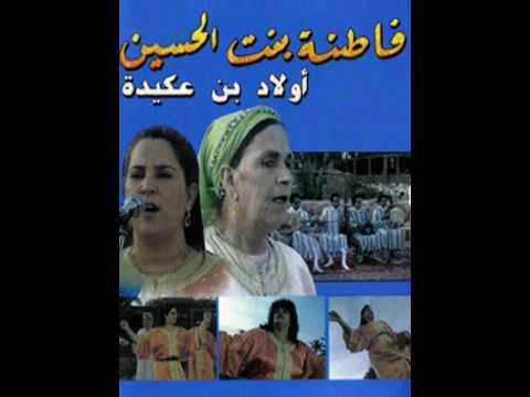 Fatna Bent Lhoucine et Oulad Ben Aguida -Aita Khribguia (видео)