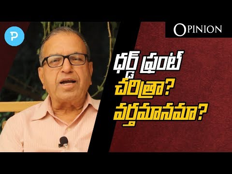 Political Expert Prof.Haragopal Analysis about Third Political Fronts in India #kcrfront