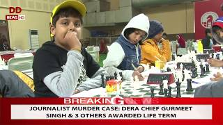 Georgian Grandmaster Levan Pantsulaia wins Delhi International Chess Tournament