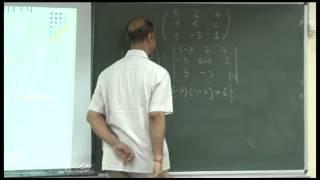 Mod-01 Lec-09 Lecture-09 Biometrics